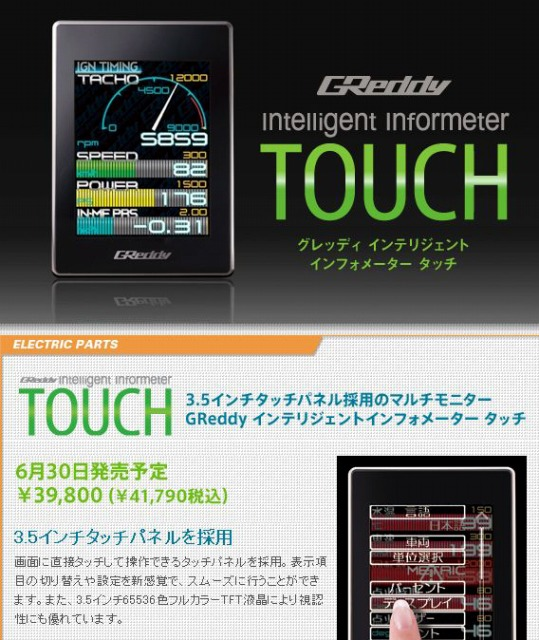 Touch0