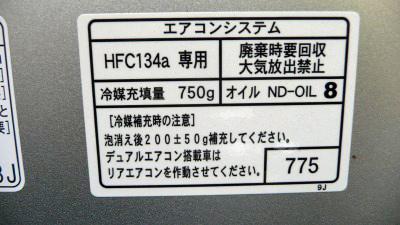 P1050455