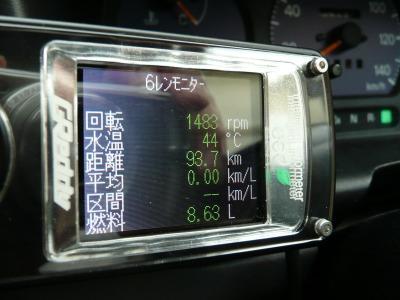 P1050498