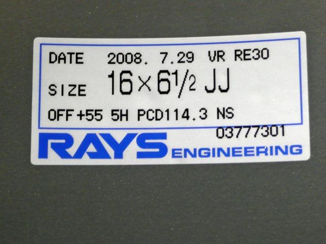 P1060548