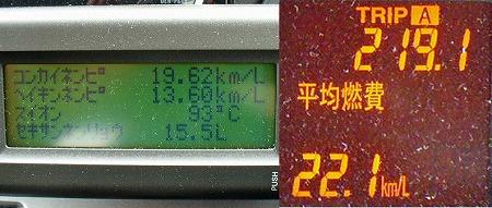 200905251623