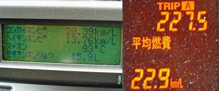 200905251624