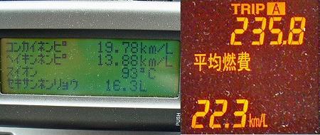200905251625