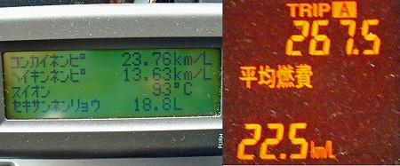 200905251811