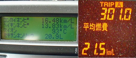 200905251815