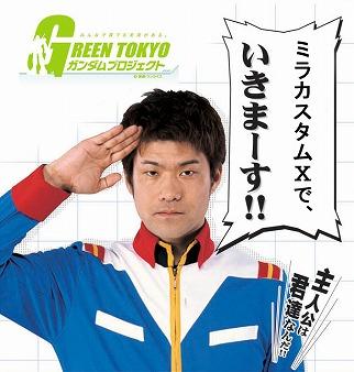 20070727yamagata