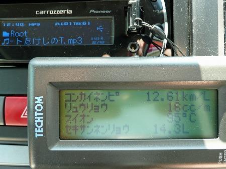 P1100529_edited1