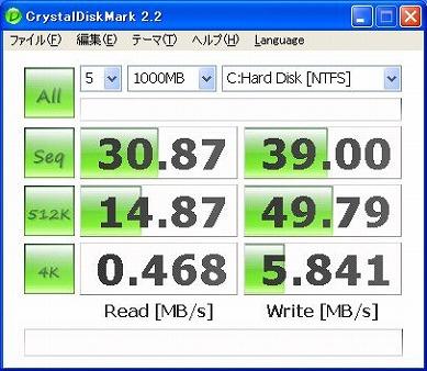20100108_1000m_perfectdisk