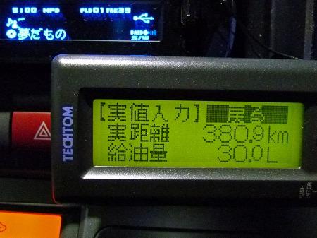 P1000818_edited1