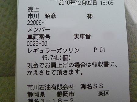 P1000826_edited1