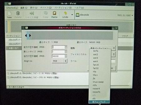 P1010301_edited1