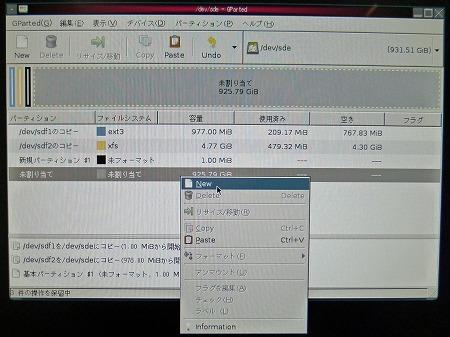 P1010303_edited1
