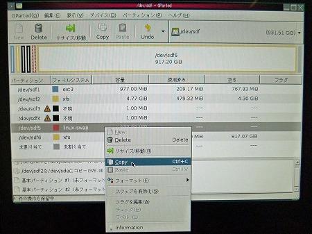 P1010305_edited1