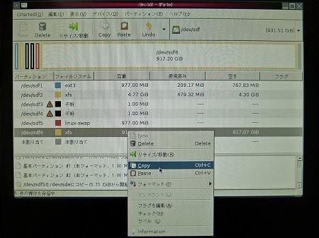 P1010308_edited1