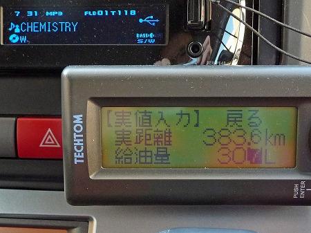 P1020025_edited1