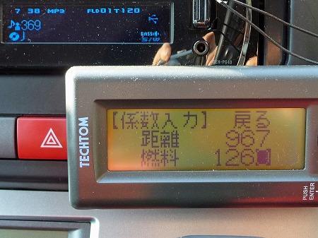 P1020027_edited1