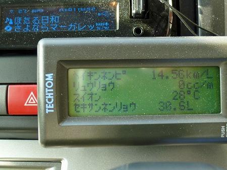 P1020112_edited1