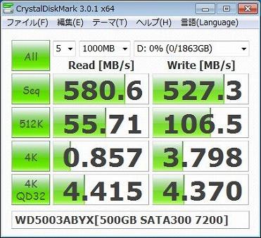 Wd5003abyx_500gb_sata300_7200